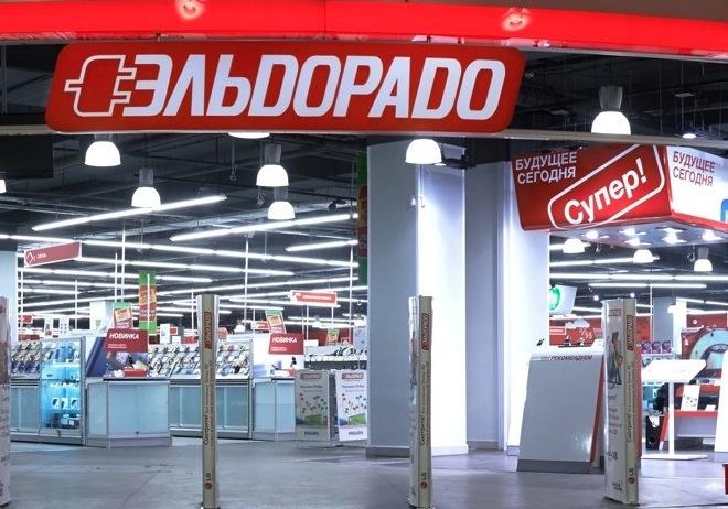 Москва e1ae48dbe9637
