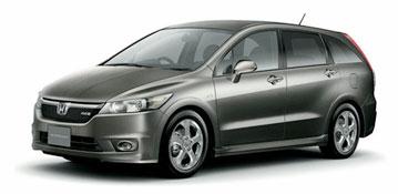 Honda Stream универсал 500 тыс руб
