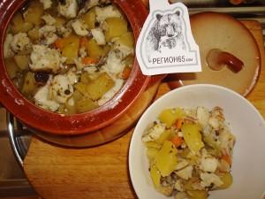 Палтус в горшочке рецепт сахалинский