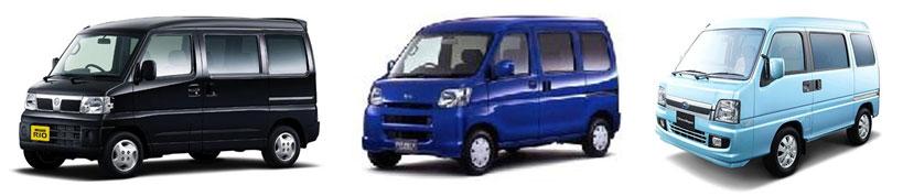 Honda Acty, Nissan Clipper, Mitsubishi Minicab, Daihatsu Hijet,  Subaru Sambar, Suzuki Every