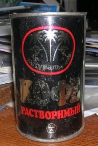 Советский кофе с пальмами СССР