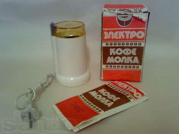 Советский кофе СССР кофейный напиток