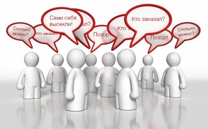 Сахалинцам подсовывают заказняк