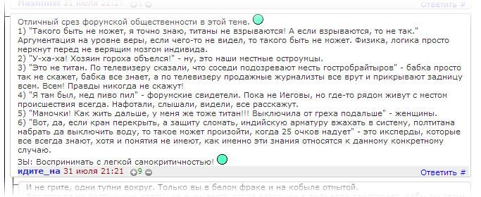 Форум Сахком