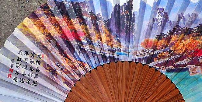 Традиционный корейскии веер