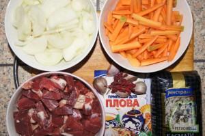 Кулинарный рецепт плов