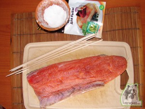 Кулинарный рецепт шашлык из свежего дальневосточного лосося