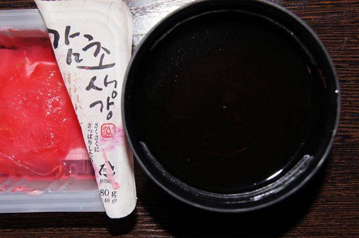 Восьмой день похудения чай