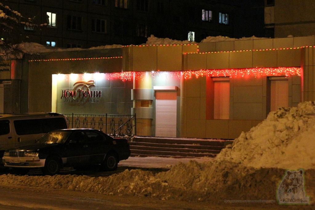 Неоновая подсветка вывесок и витрин Южно-Сахалинска
