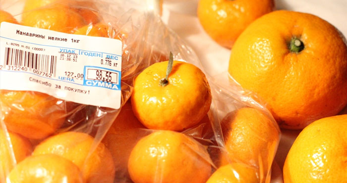 mandarinki