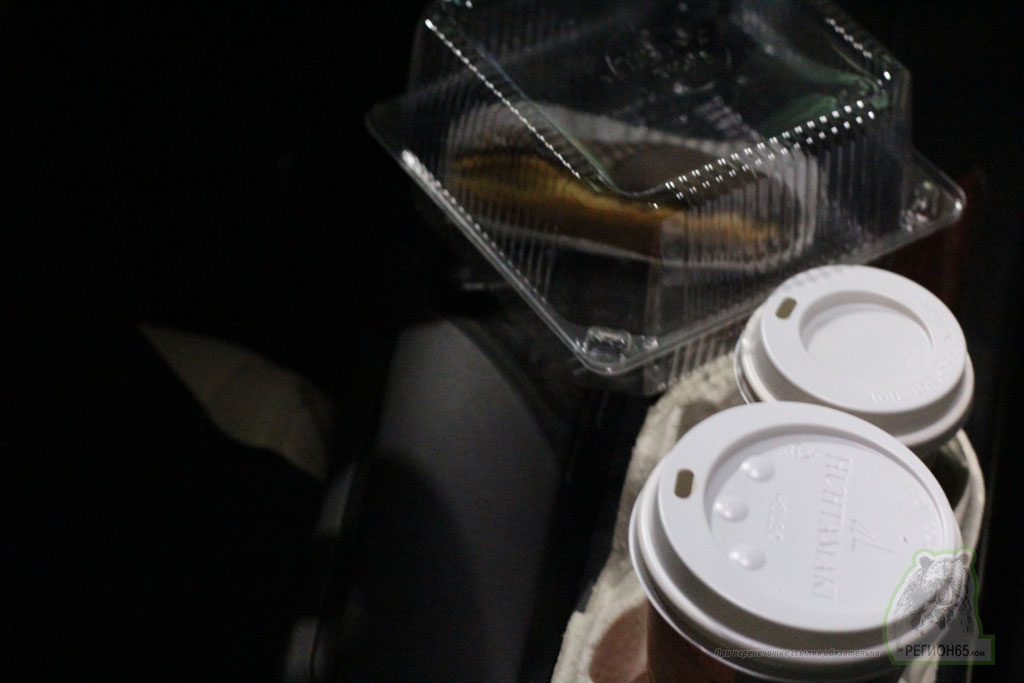 Кофейня Grinkoffe американо