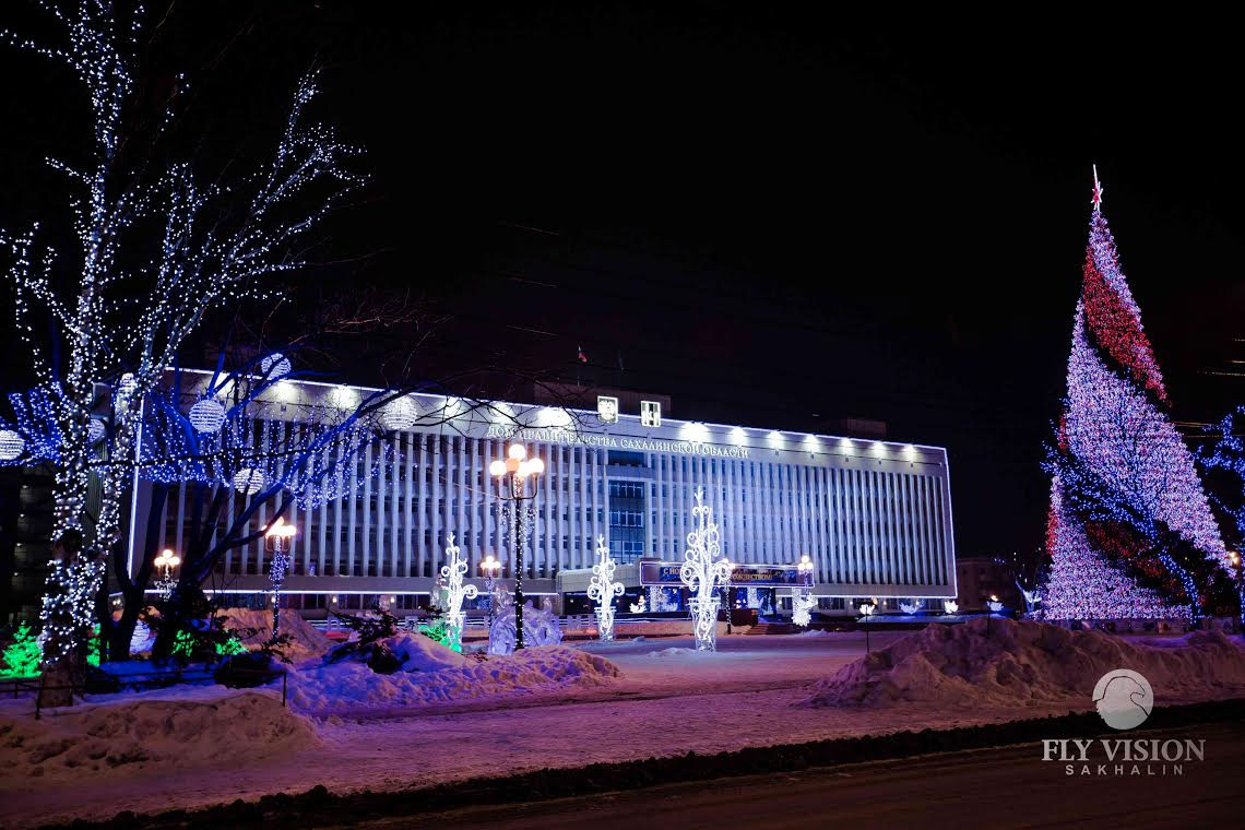 Дом правительства в Южно-Сахалинске
