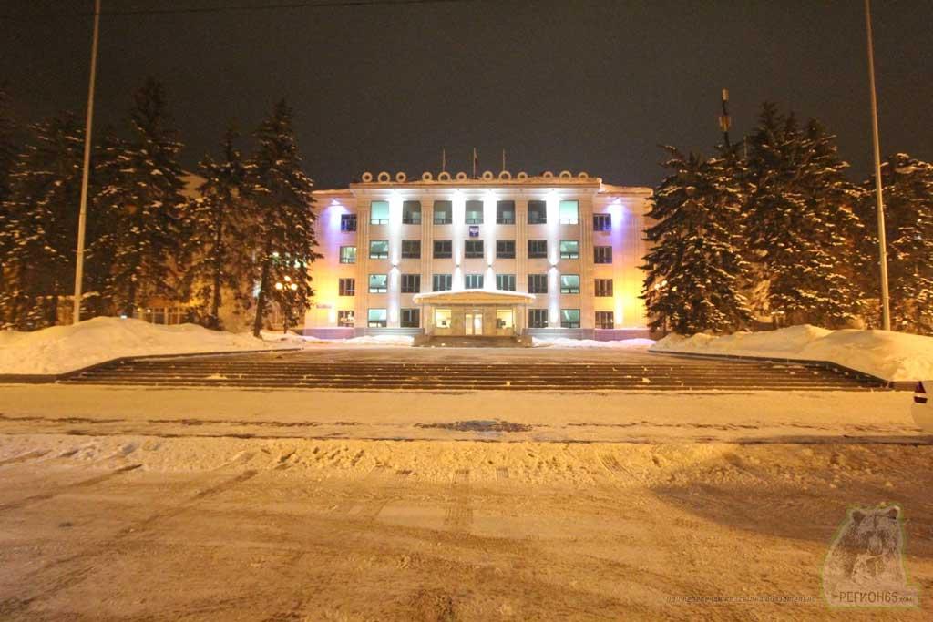Мэрия в Южно-Сахалинске 2014 год