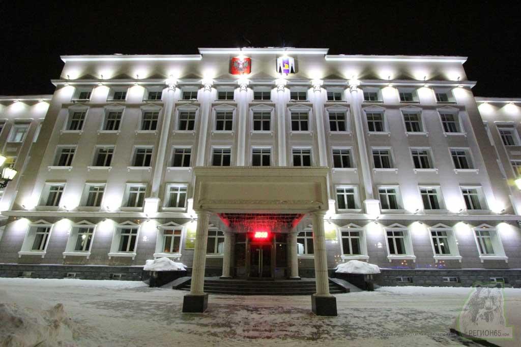 Здание Правительства в Южно-Сахалинске 2014 год