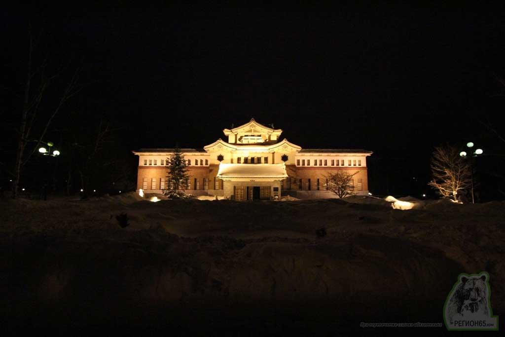 Музей в Южно-Сахалинске 2014 год