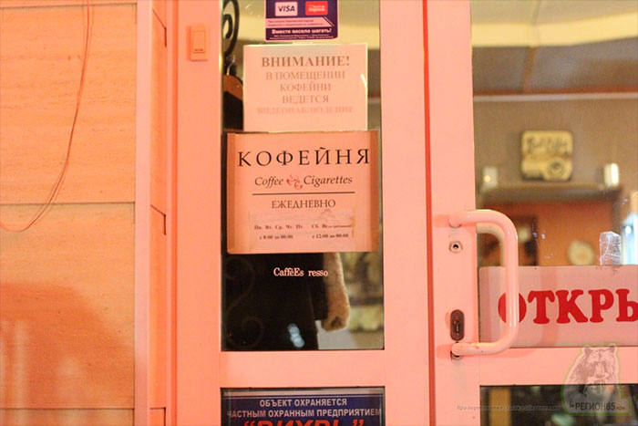 Кофе американо в Кофейне Южно-Сахалинск
