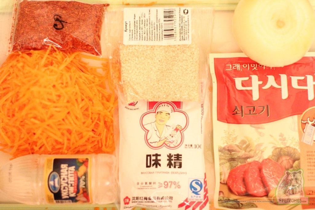 Кулинарный рецепт как вкусно быстро правильно приготовить морковь по-корейски