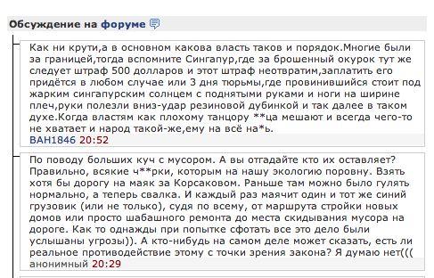 sakhcom
