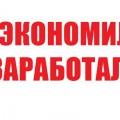 sekoxzata