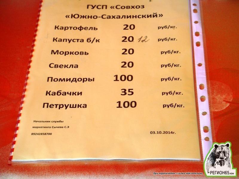 yar1014-4