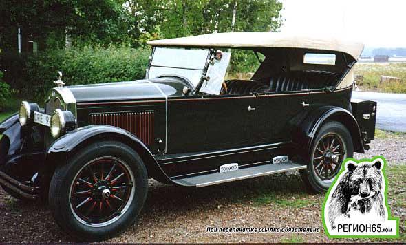 1925-pinstriped-a