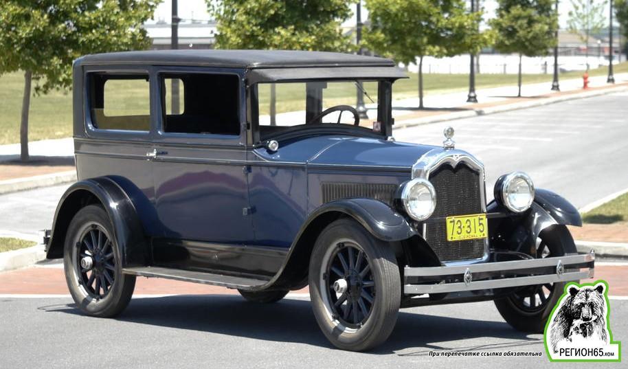 1926StandardSixModel20Two-DoorCoupe