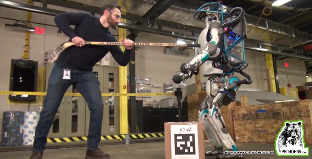 humanoid_robot_ATLAS